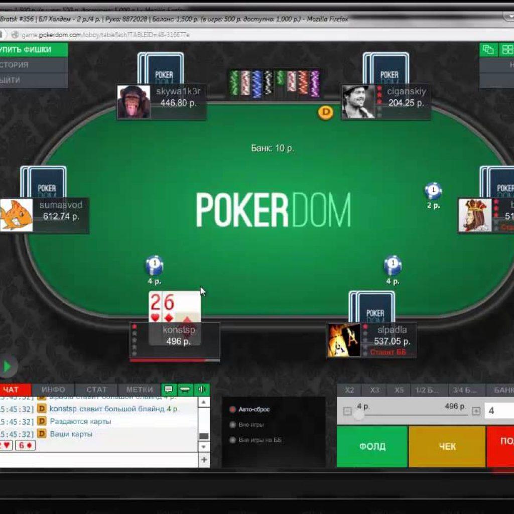 Автамати игравие играть казино бесплатно
