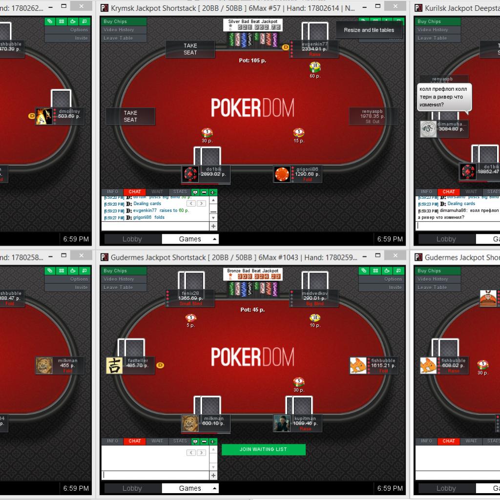 покер дом ставки на спорт