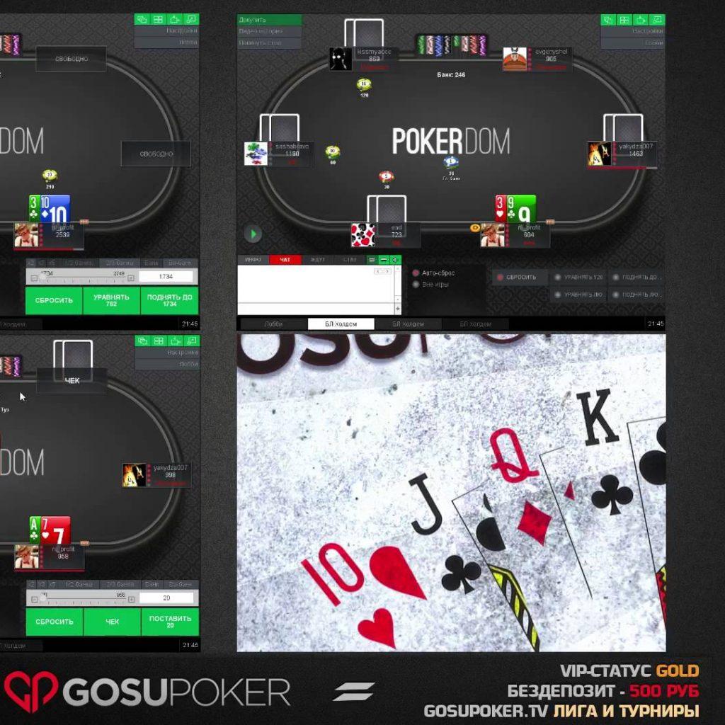 покердом играть онлайн