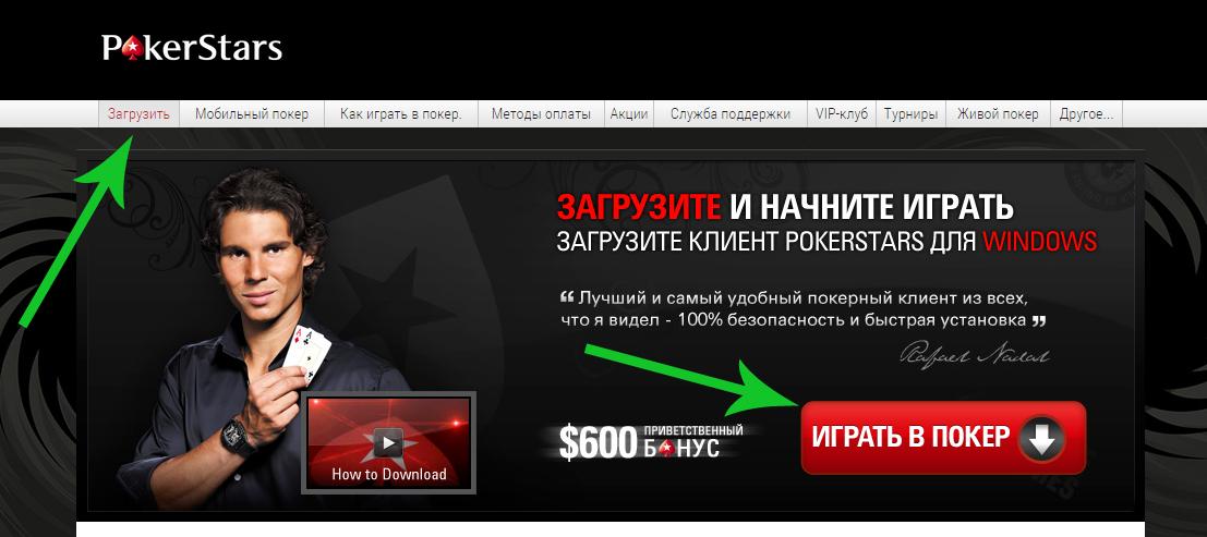 Онлайн казино бинго