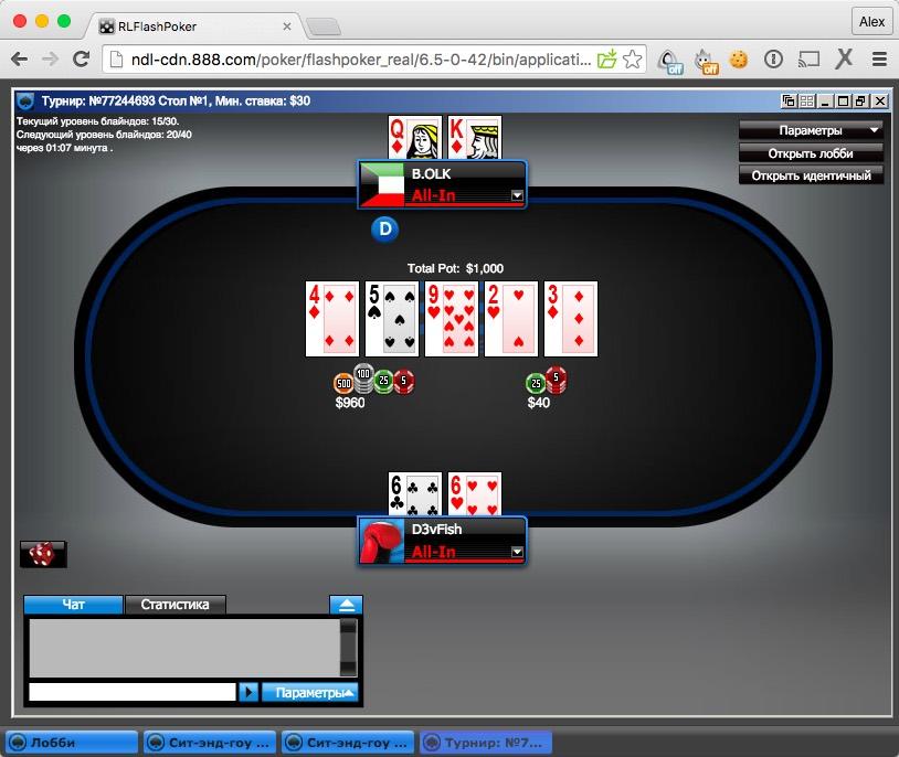 Скачать программы онлайн покера игровые автоматы клуб вулкан