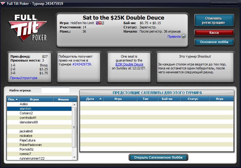jocuri casino online 77777