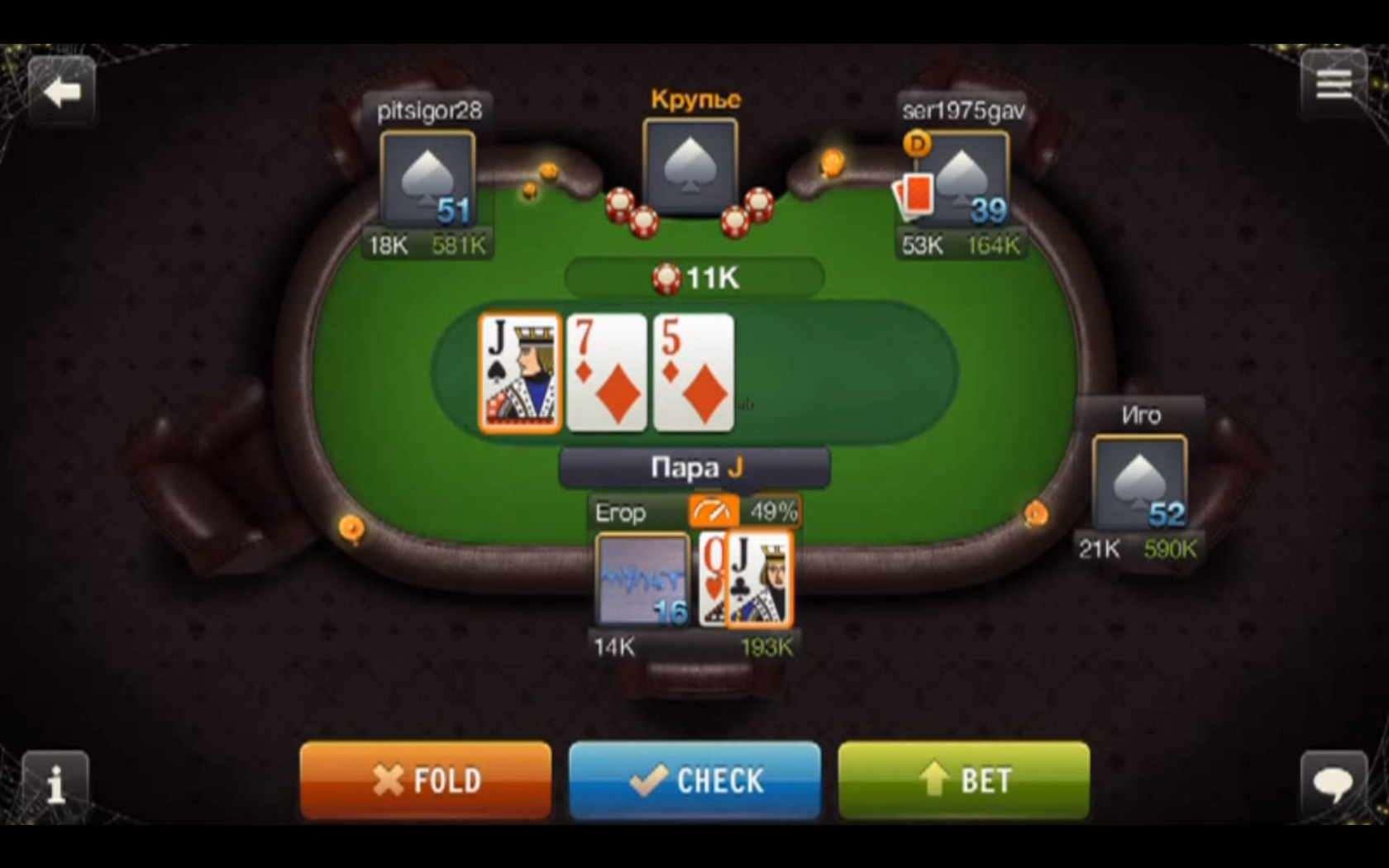 Как заработать в grand casino