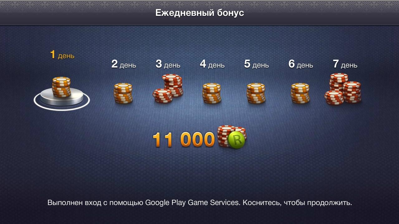 Играть в покер онлайн ворлд как заработать денег в казино