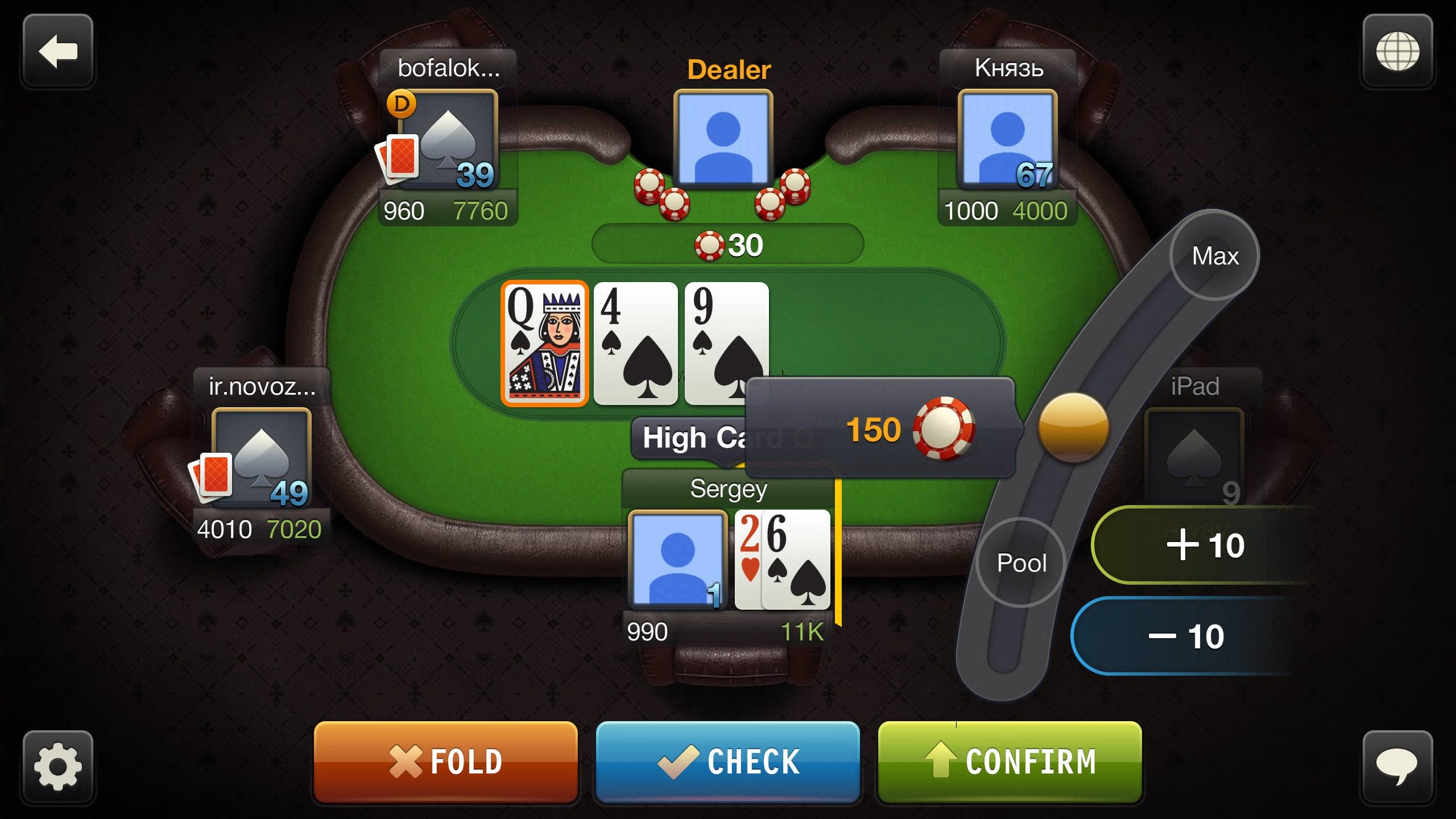 не покер скачивая в онлайн играть