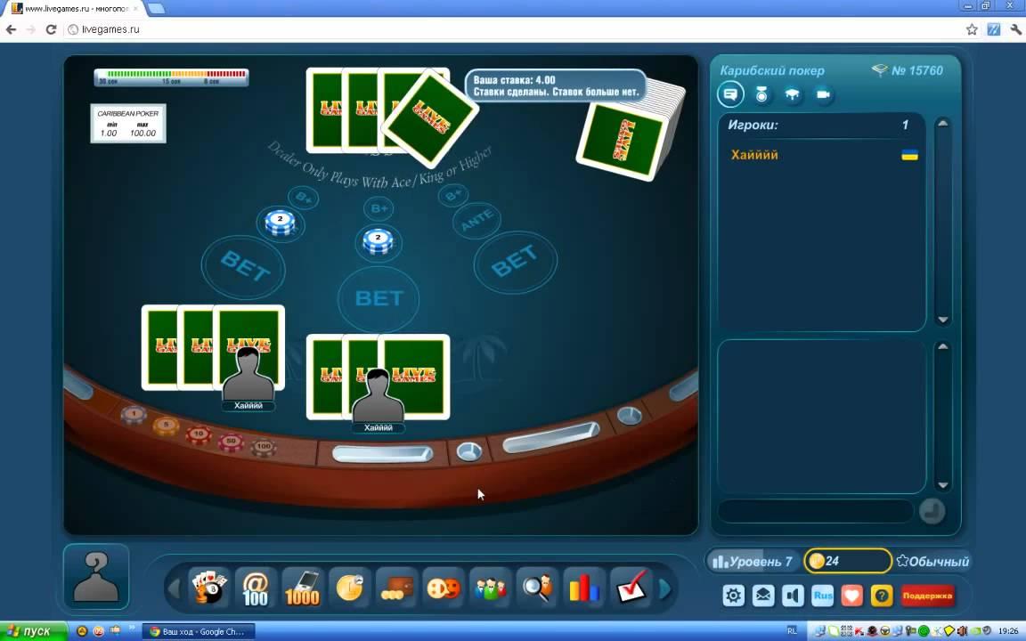 классический покер играть онлайн бесплатно