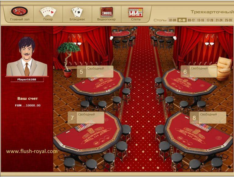 Суд онлайн-казино виставки присвячені казино Лис 2008