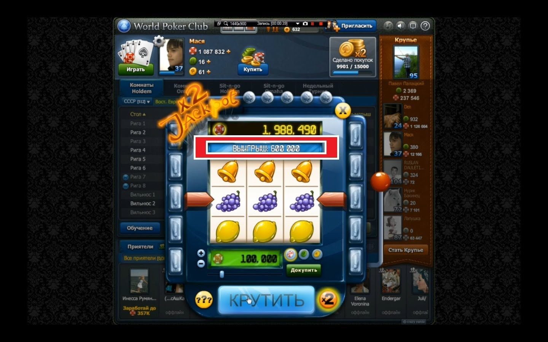 Игровые автоматы 2011 online