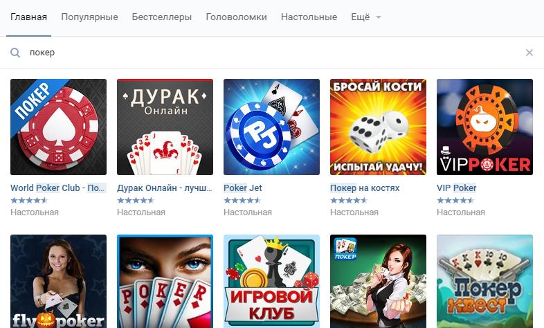 Черные списки интернет казино