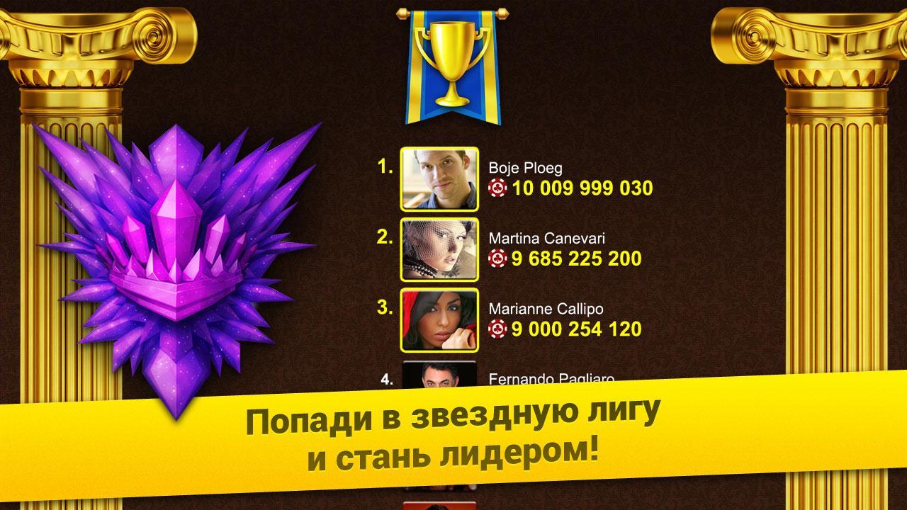 Покер арена играть онлайн бесплатно на русском сейчас без регистрации и смс игровые автоматы играть бесплатнолягушки
