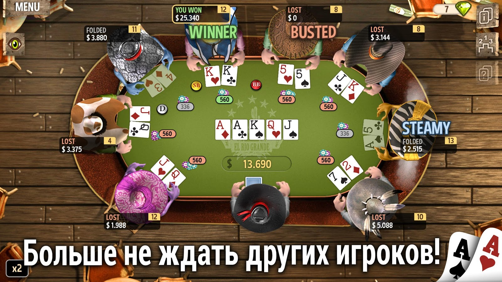 языке онлайн король на играть покера 2 русском