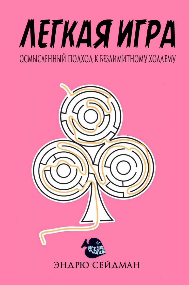 Книга все о рекламе в интернете скачать бесплатно продвижение сайтов для буржунета