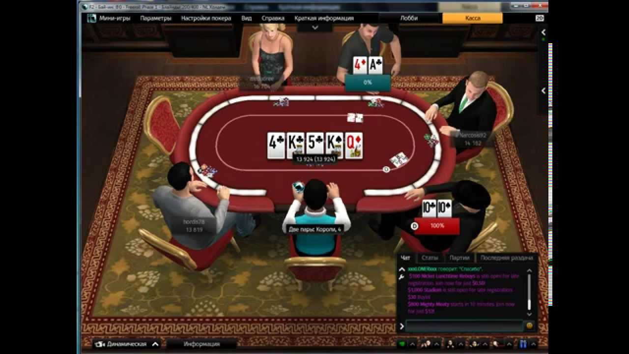 бесплатно без игра скачать регистрации покер
