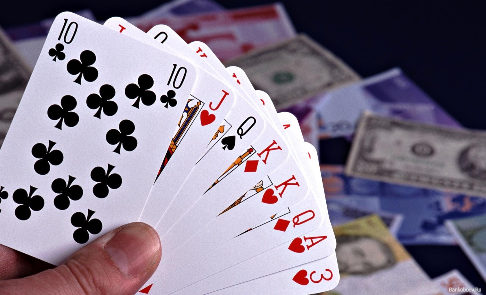 деньги покер онлайн виртуальные