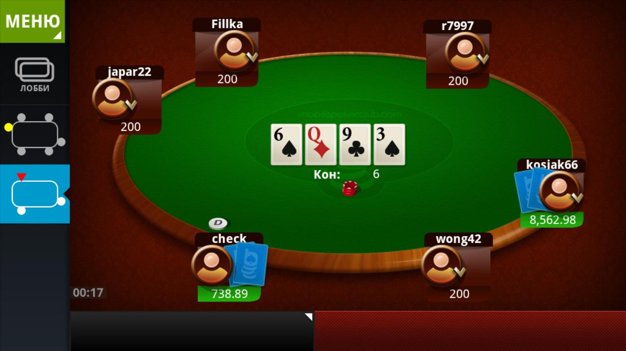игра онлайн покер мобильная