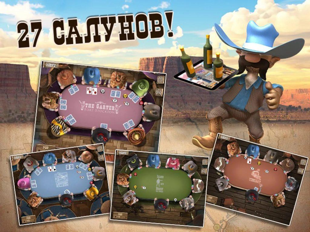 Король покера 2 играть онлайн бесплатно на русском языке полная версия игровые слоты с 5 барабанами