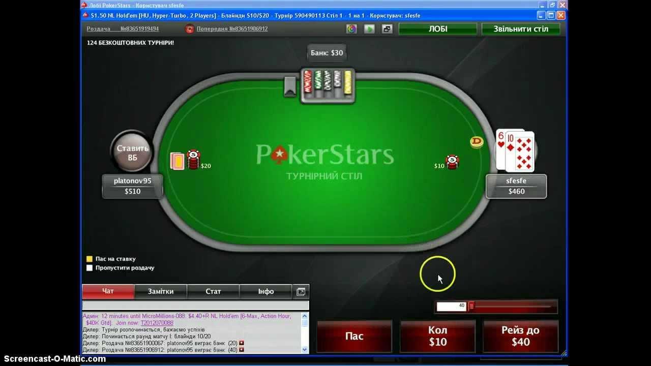 Как заработать доллары на покер старс своего сайта обращайтесь нам поможем начать свой бизнес интернете работая