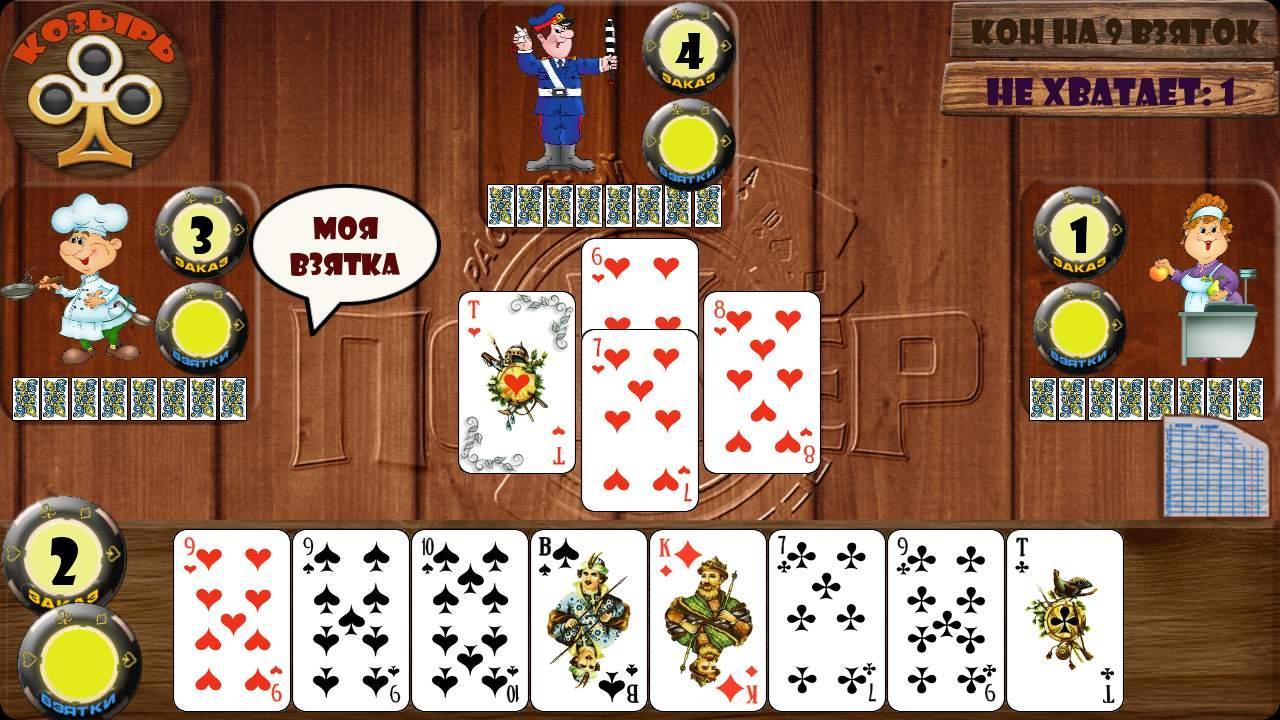 расписной покер онлайн без регистрации