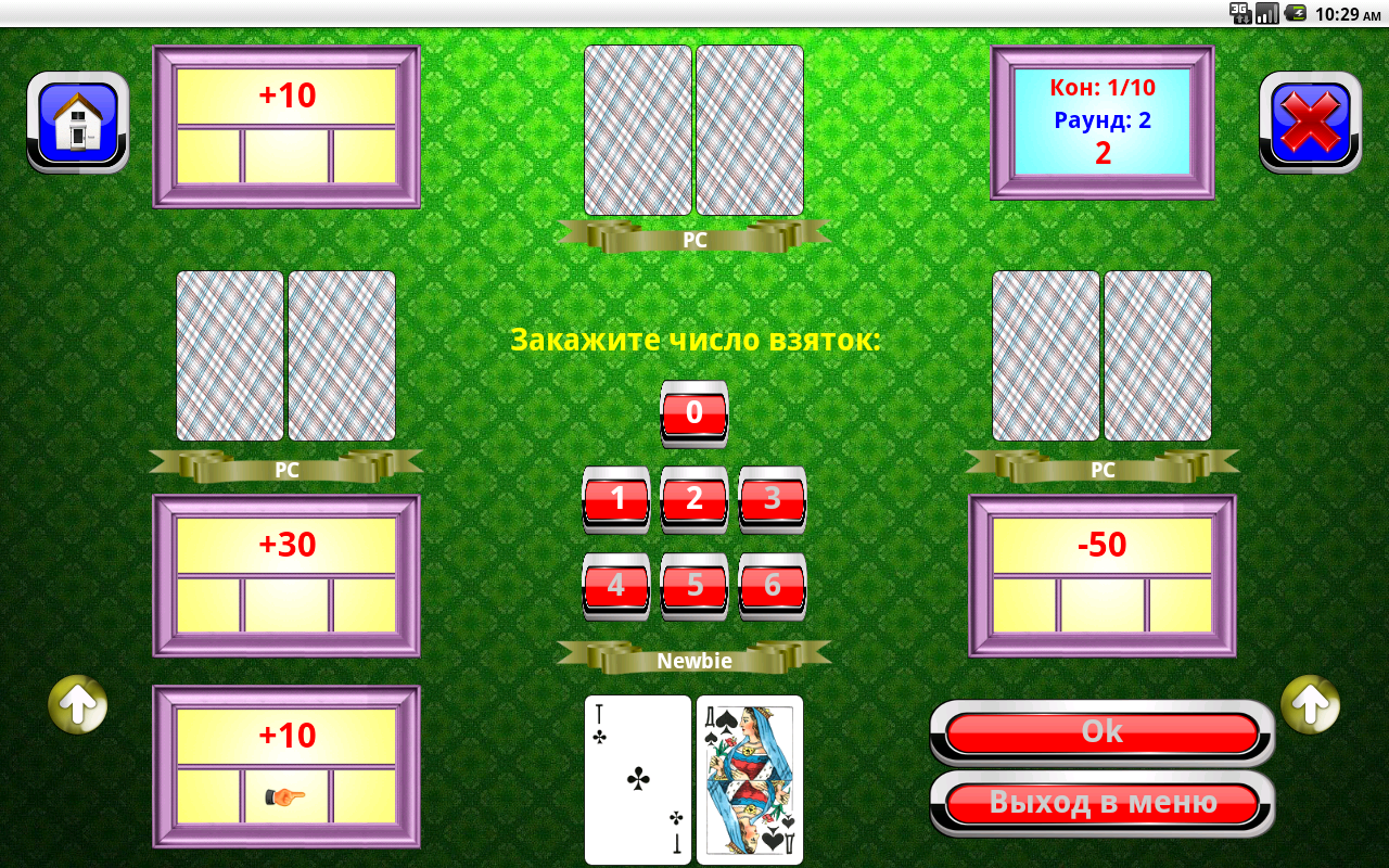 покер бесплатно онлайн лучший