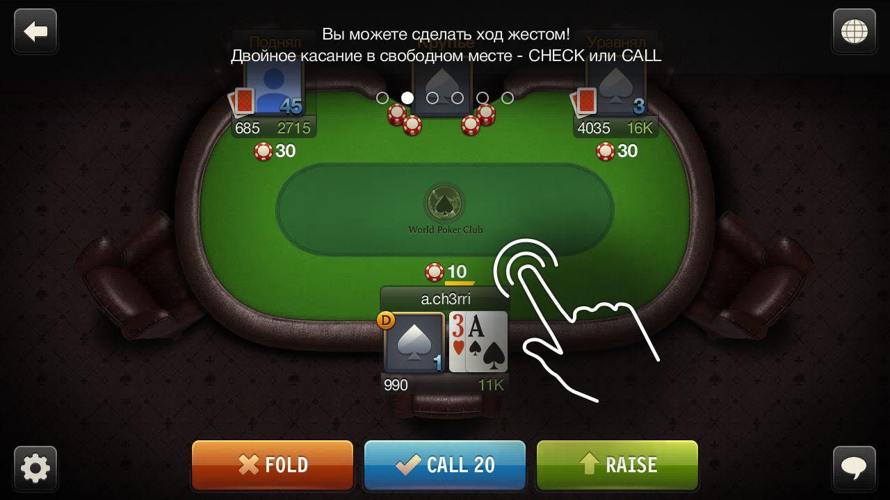 онлайн деньги на покер виртуальные