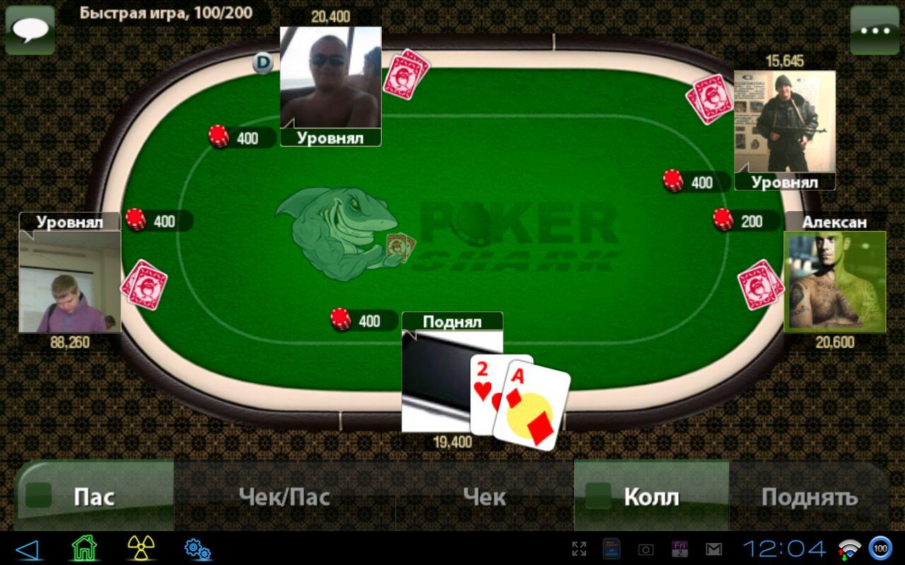 онлайн or покер шарк играть