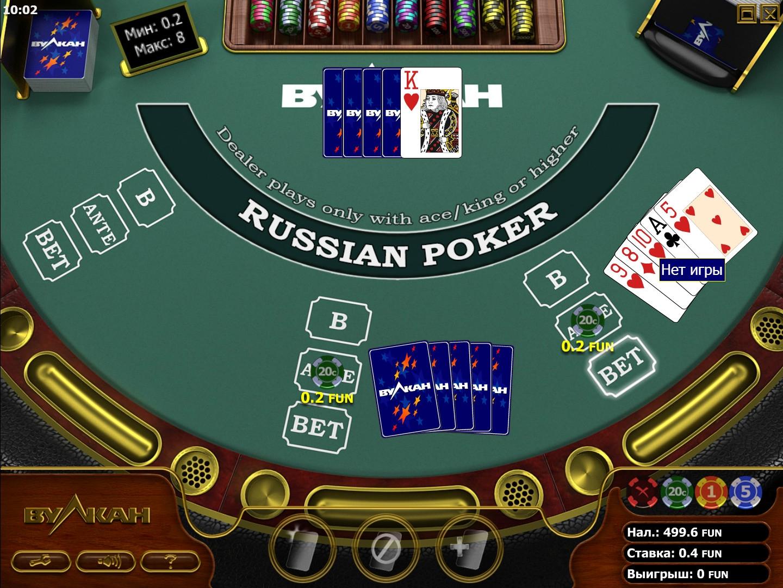 регистрации покер русский без расписной играть онлайн бесплатно