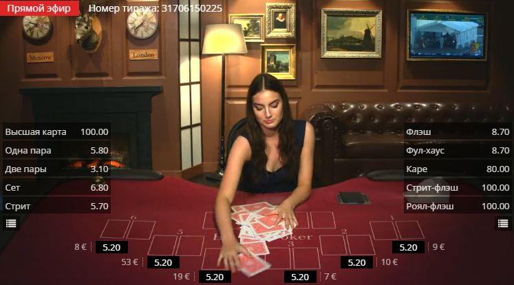 Букмекер азартные игры правила покера pokerstars играть в игровые аппараты новоматик бесплатно