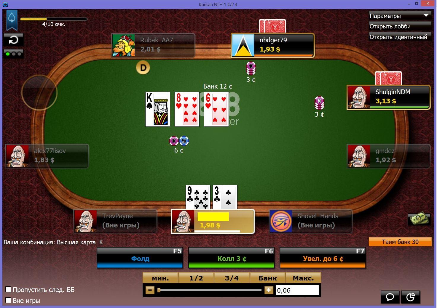 Slot king 777