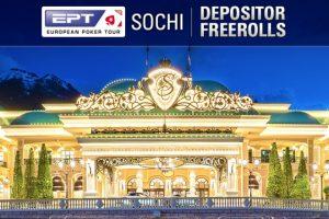 PokerStars запустил специальные фрироллы  EPT Sochi Depositor Freerolls
