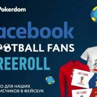 Акция Facebook Football Fans Freeroll в PokerDom
