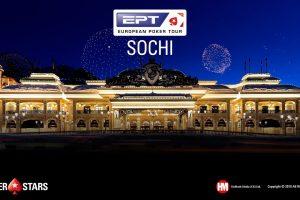 EPT Sochi под угрозой срыва
