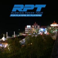 888Poker разыгрывает билеты на Russia Poker Tour