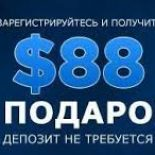 888 Poker предоставляет бездепозитный бонус всем новым игрокам