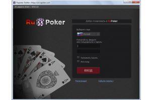 Играть в RuPoker в браузере