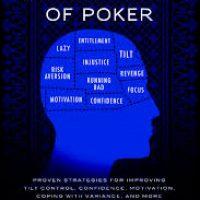 Книга «Покер: Игры разума»