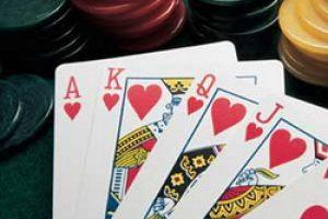 Что означает Лоу комбинация в покере?