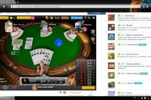 играть в покер в мини играх бесплатно онлайн
