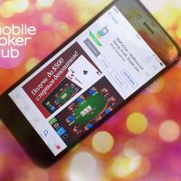 MobilePokerClub для мобильных телефонов