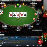 Играть онлайн в покер турниры