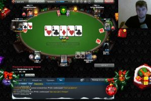 покер турнирами онлайн с