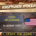 Расписной покер в режиме онлайн