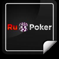 Играть онлайн на RuPoker