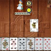 Скачать расписной покер на компьютер