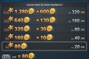 Покупка и продажа фишек в World Poker Club