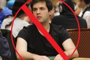 Мошенник, представляющийся Беном Сульски, обманывает игроков