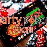 PartyPoker Sochi: скачать клиент с официального сайта