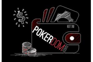 Можно ли играть в Pokerdom в браузере?