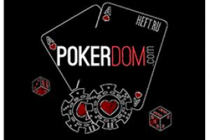 Как получить бонус в Pokerdom на первый депозит?